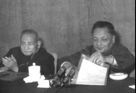 党史学习教育�蛞黄�改变中国命运的讲话...